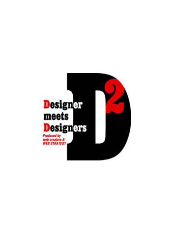 ロゴ:Designer meets Designers 03